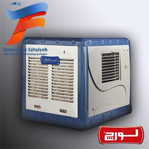 cooler-LC29-fanavarantahvie