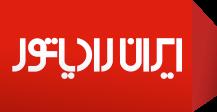 نمایندگی فروش محصولات ایران رادیاتور
